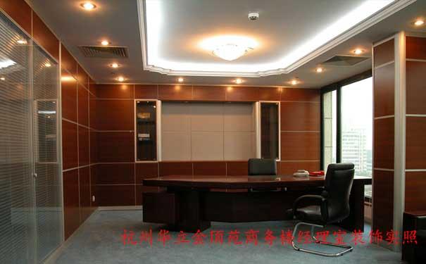 杭州装饰论坛
