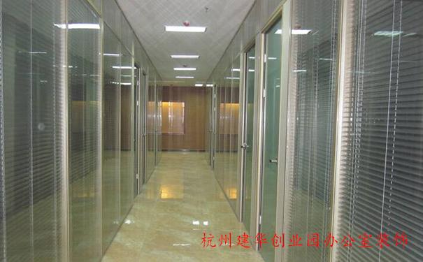 杭州办公室装修公司,杭州建华创业园办公室装饰