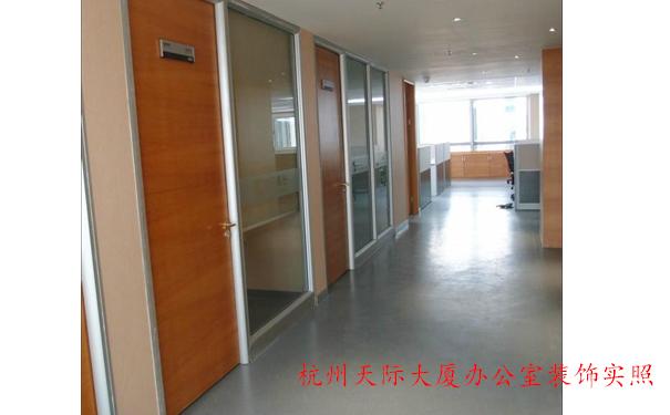 杭州办公室装修隔断,杭州天际大厦办公室装饰效果