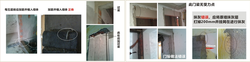 杭州装饰装修公司