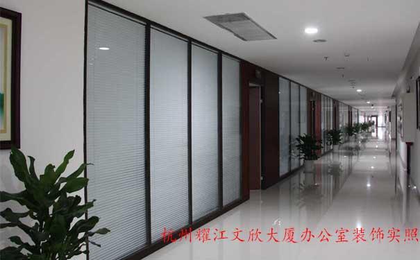 杭州室内设计公司杭,州耀江文欣大厦办公室装饰实照