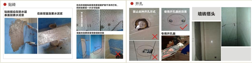 杭州装饰装修公司泥工施工标准
